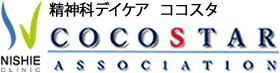 cocostar_logo